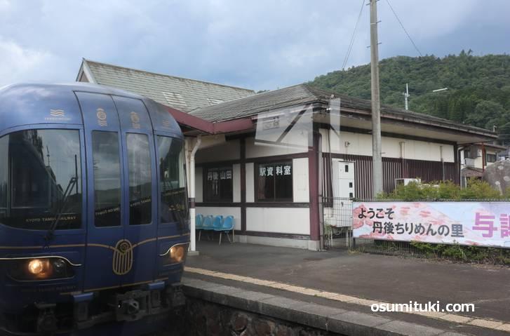 京丹後は電車で行っても2時間以上かかります