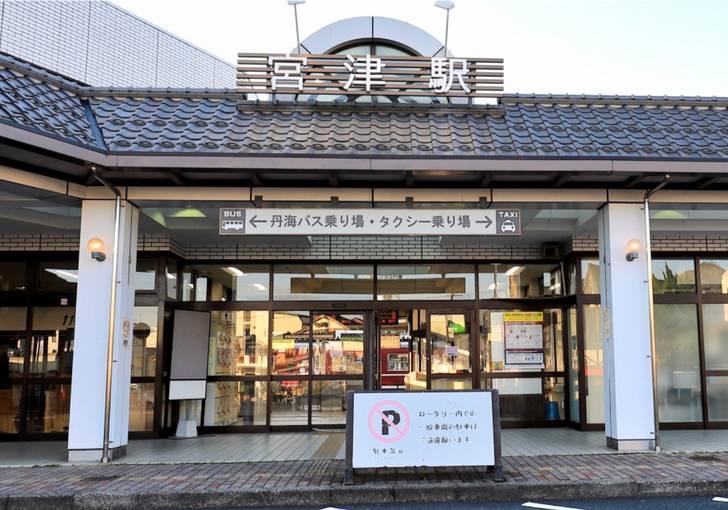 宮津駅近くの中華料理店「豚珍館」が『嵐にしやがれ』で紹介