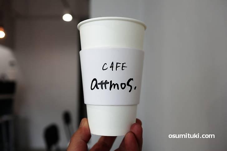 コーヒーは深煎りのフレンチタイプ