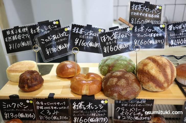国産小麦を使ったパンです