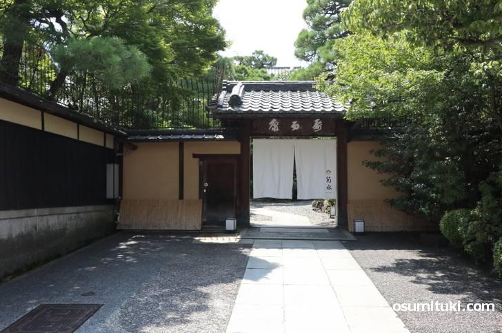 南禅寺参道 菊水(湯豆腐コース 5000円)