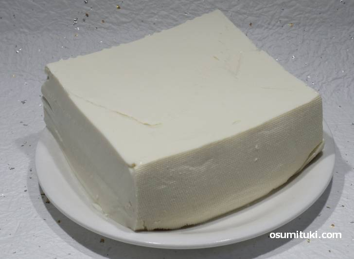 嵯峨豆腐 森嘉の豆腐、木綿豆腐だが柔らかい