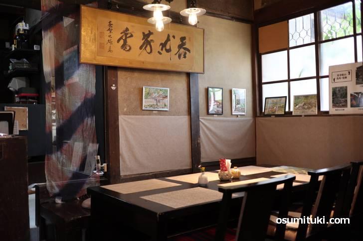 むすび家カフェide で井手町のご当地ラーメン「井手じゃんめん」を食べます!