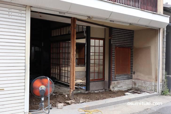 まだまだ工事中の「ボンチキョウト 銀閣寺店」