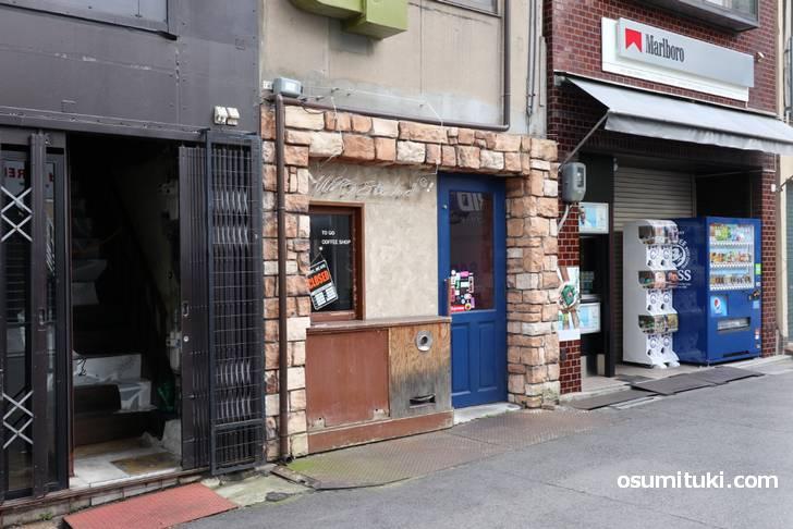 閉店した「with_out_stand_kyoto.」跡地に「徳茶 ~お茶とタピオカ専門店~」がオープン