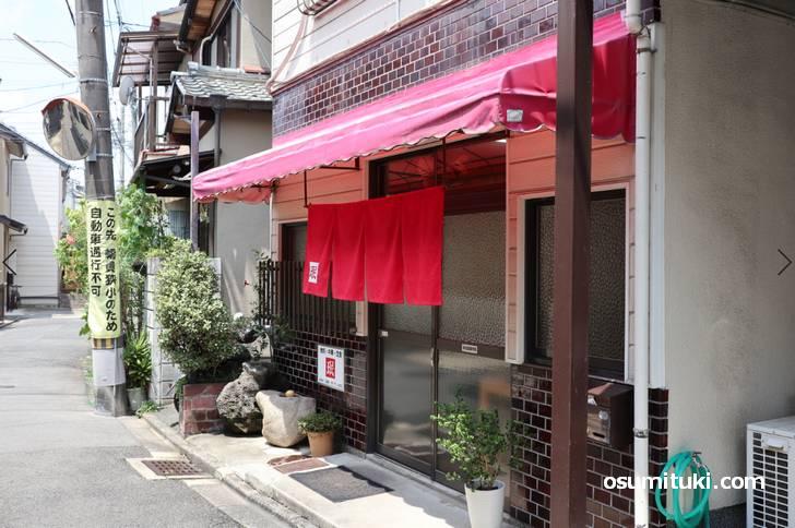 中華焼肉 珉、岡崎疏水の近く、イオン東山二条店の北西にあります