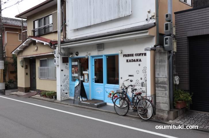Fresh Coffee Kadana (カダナ)