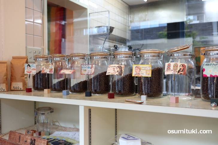 自家焙煎コーヒー豆販売にカフェが併設されたお店