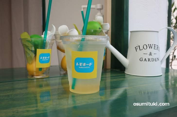嵯峨嵐山駅近くにレモネードとわらび餅の専門店がオープン