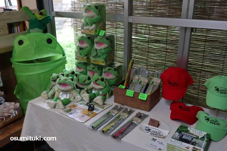蛙グッズも販売しています