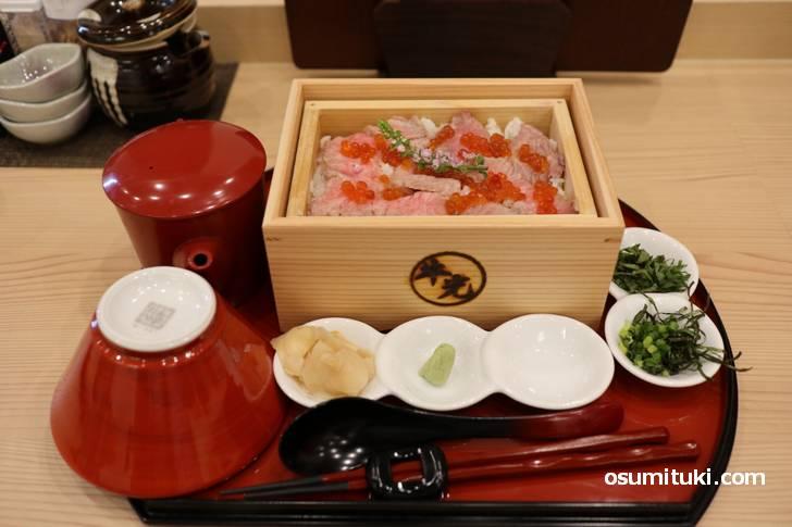 黒毛和牛 肉寿司(茶漬けセット)1580円