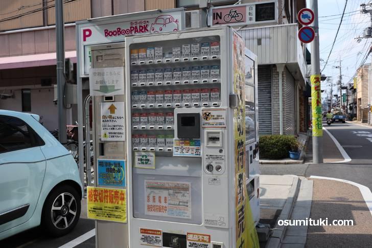 藤森駅の格安キップ自販機の場所