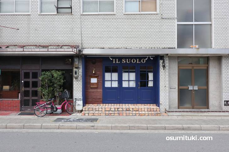 IL SUOLO (イルスオーロ)外観
