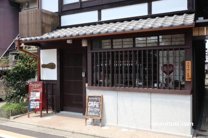 2019年3月5日オープン naeclose (カフェ新店)