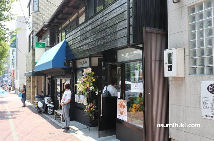 アジアンスイーツカフェ&レストラン「圓(En)」