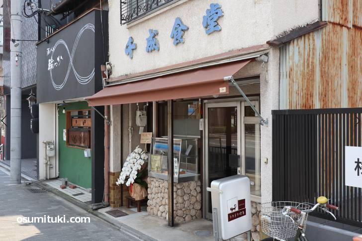 京都府庁前(丸太町通沿い)にお店があります