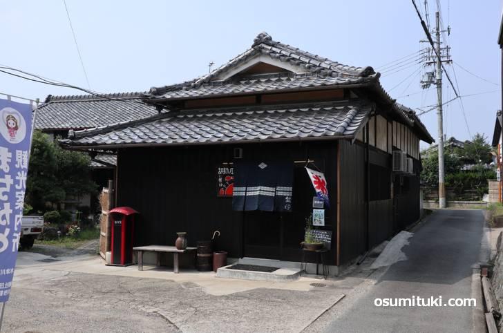 京都府木津川市の長閑な集落にあるカフェ「蟹印 (かむいん)」