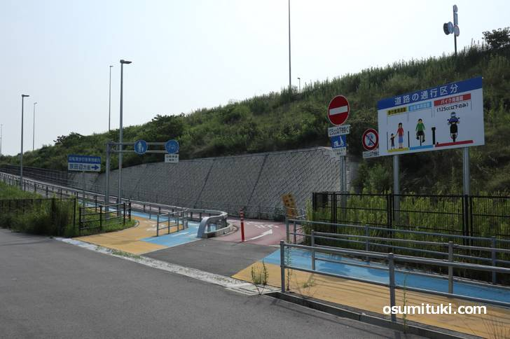 原付バイクで走れる高速道路「京奈和自動車道」
