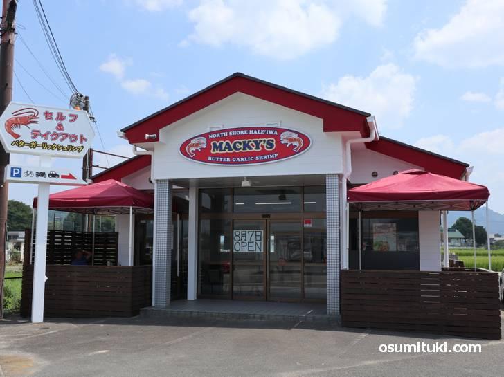 MACKY'S (マッキーズ)はバターガーリックシュリンプ専門店