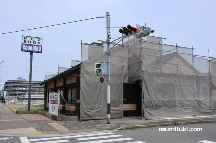 三田屋本店 -やすらぎの郷- 新堀川店