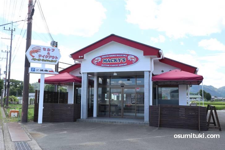 MACKY'S (マッキーズ)は亀岡市のどこにあるのでしょうか