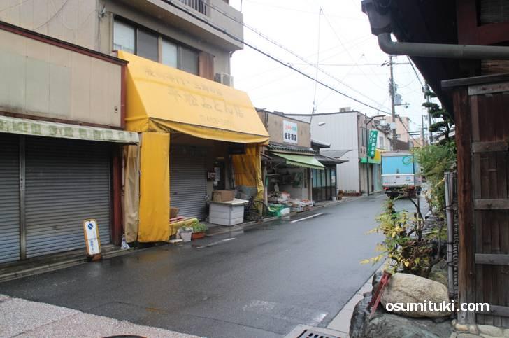 京都市右京区花園付近に「いけず過ぎる石」があるらしい