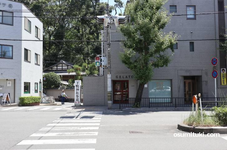 友和堂 KYOTO GELATO は下鴨神社参道(下鴨本通)入口にあります