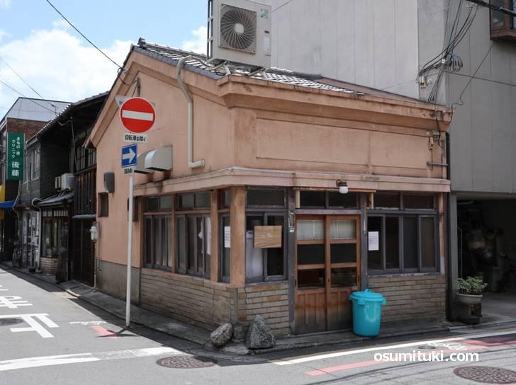 綾小路高倉「和食晴ル」旧店舗、2019年8月6日に北野天満宮前に移転オープン