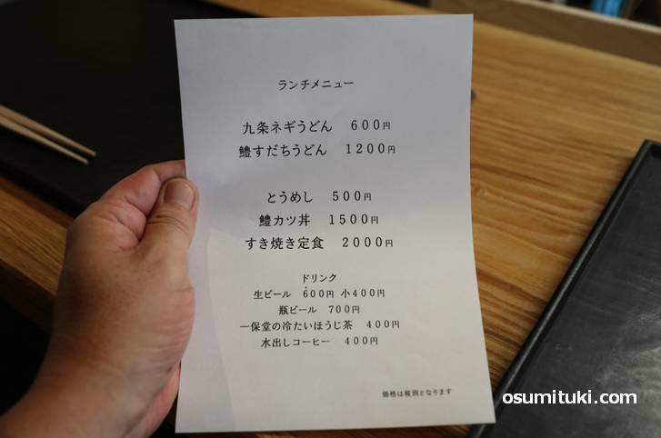 メニューは「うどん、丼、定食」で500円から