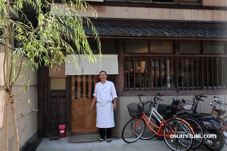和食晴ル とても居心地の良い美味しいお店でした