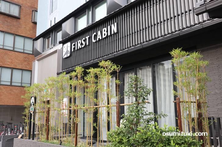 堀川丸太町で開業「ファーストキャビン二条城」一階真正面にカフェがあります