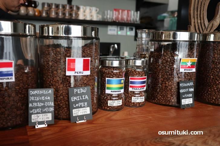 豆は常時7銘柄ほど、ホットなら豆を選ぶことができます