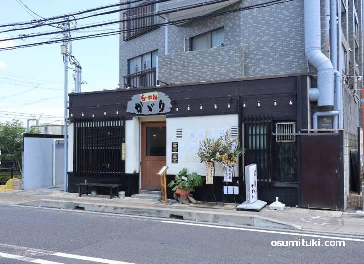 「らーめん ぎん琉 伊勢田店」が7月31日で閉店して「鶏豚骨,麺屋かがり」が新店オープン
