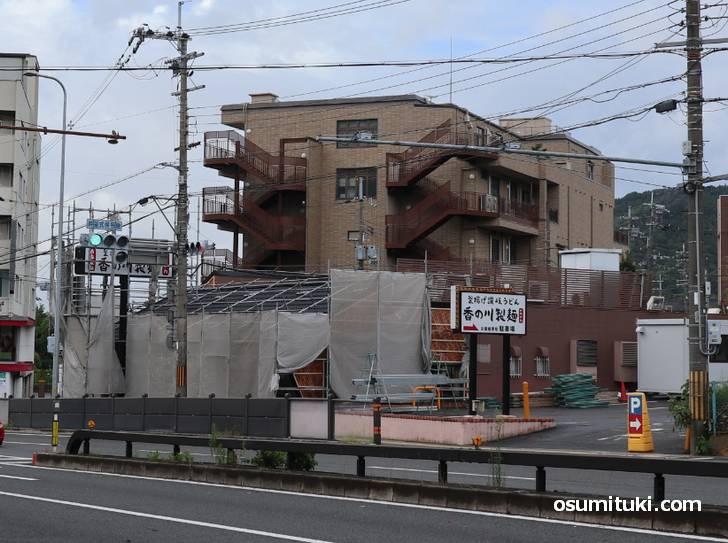 香の川製麺 山科店(国道1号線沿い)が工事中