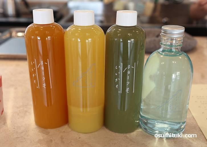 「わたあめのゆくえ」さんの京都店(2号店)でメニューはボトルジュースなど