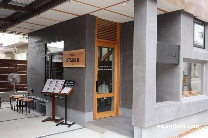 名店「STEAK おおつか」の新店舗は丸太町通沿いの「STEAK OTSUKA」