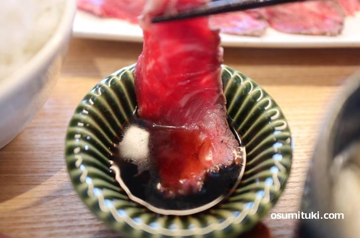 ポン酢と柚子コショウでいただきます