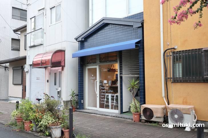 舞妓さん芸姑さんもやってくる祇園白川のカフェ(Ohana8)