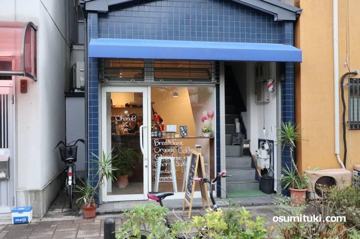 祇園白川すぐ近くのカフェ「Ohana8」さん