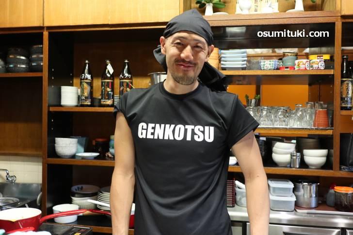 京都府亀岡市に「ゲンコツ火山らーめん」が新店オープン