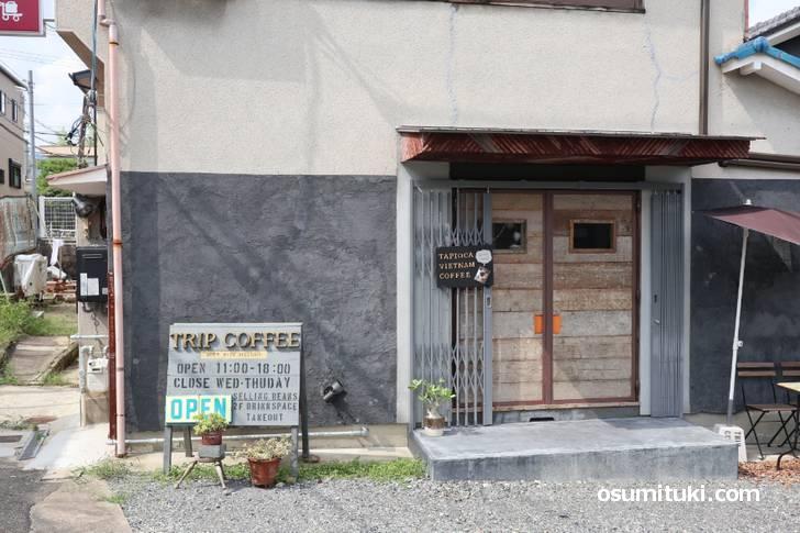 とても分かりづらい場所にある発見困難カフェです