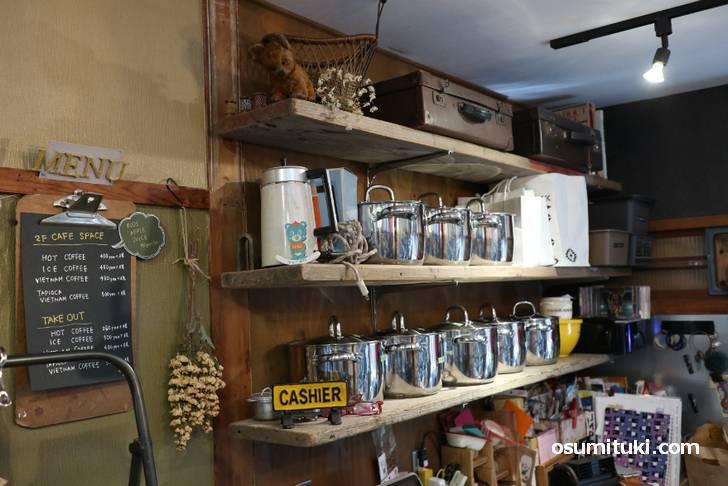 築50年の住宅を改装したカフェです(Trip coffee)