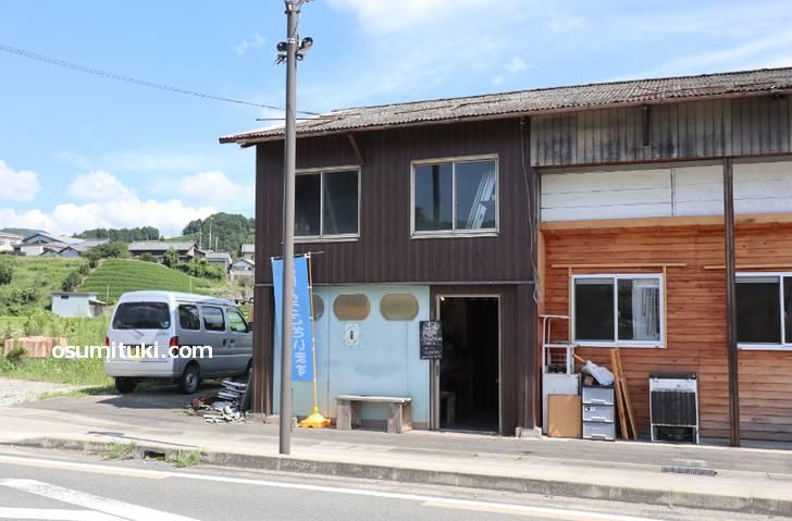 TSUNAGIBA CAFE (援農の方用にゲストハウスが併設)