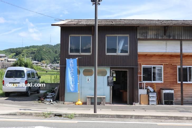 SUNAGIBA CAFE (ツナギバカフェ)
