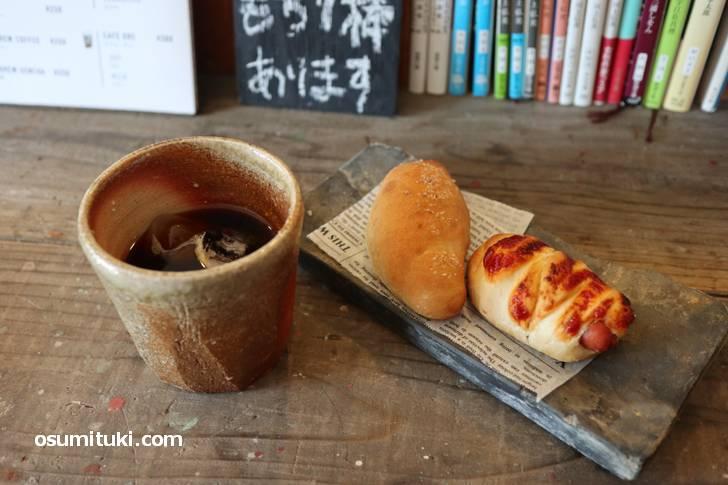 今回は「パンの日」なのでコーヒーとパンを食べましょう!