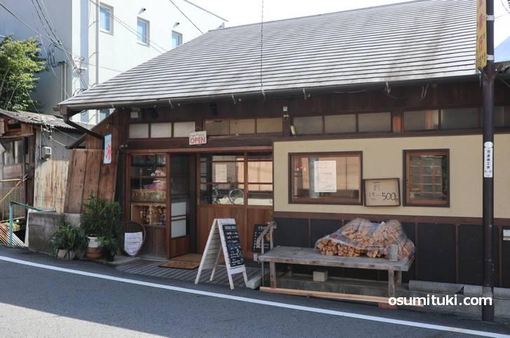 2019年8月23日オープンのカフェ新店「このか conoka」