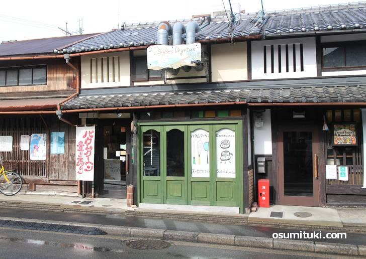 バウムクーヘン量り売り「ズーセスヴェゲトゥス」京都市北区