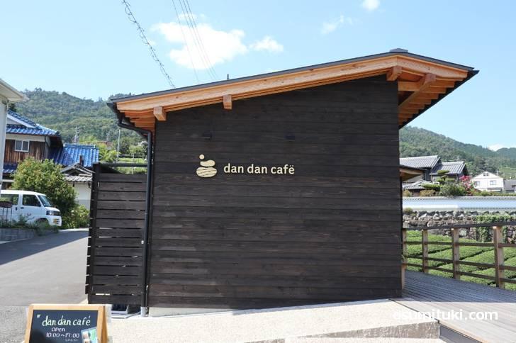 dan dan cafё (dan dan cafe) 自家用車で行くことになります