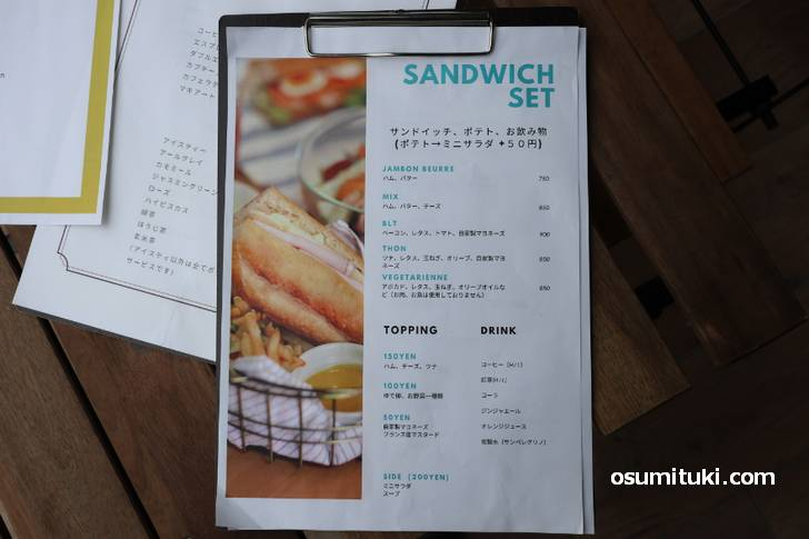 ランチはサンドイッチとサラダボウルのセットがあります