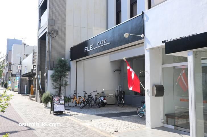 北大路通に北欧レストラン「伊藤軒/FILE」が新店オープン